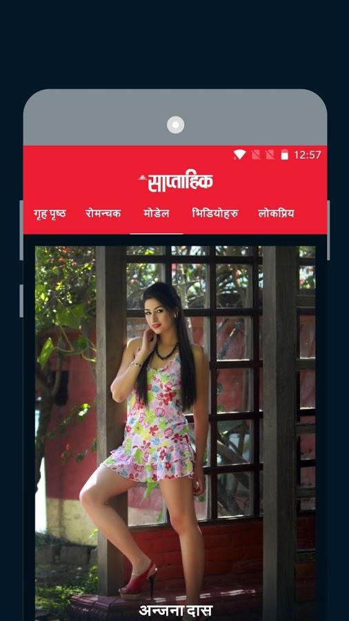 Nepali Entertainment Apps