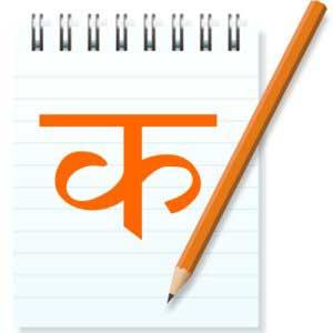 Nepali Learning App