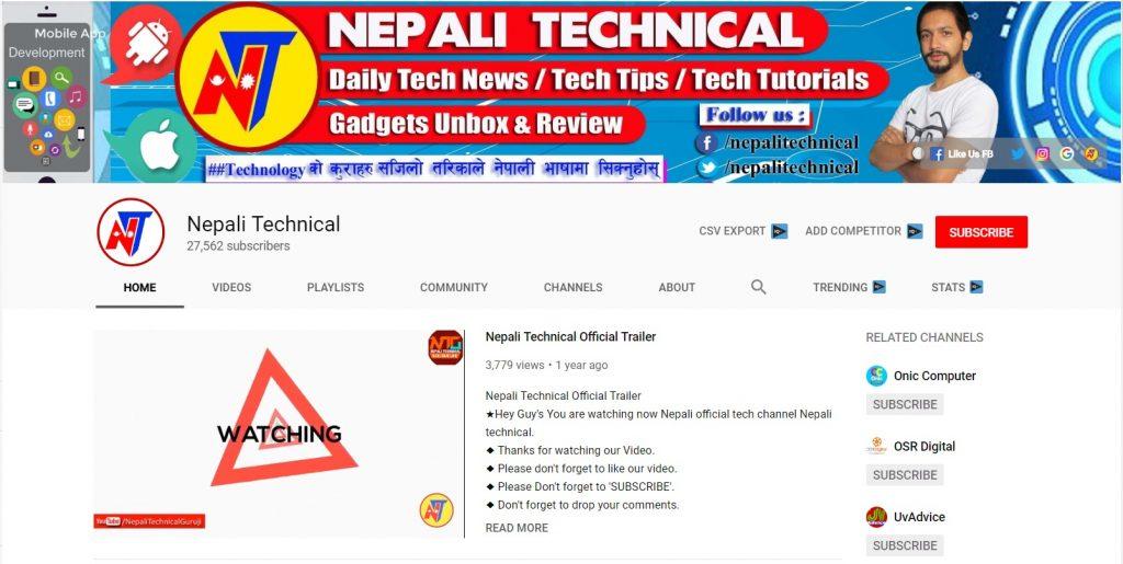 Nepali Technical