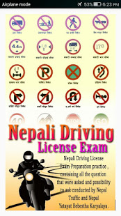 Nepal Driving License Apps