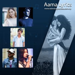 Aama Lyrics - Rabindra Ghemosu Collection
