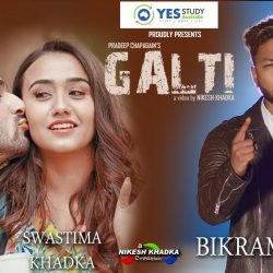 Galti Lyrics