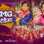 MG Rodaima Lyrics
