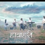 Abhaya Hawa Huree Lyrics