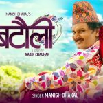 Batauli Lyrics